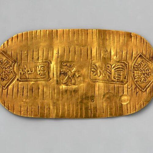 Gouden kobang (koban) van Japan; op het midden van de voorzijde een in 1690 te Batavia aangebrachte instempeling van het wapenschild van Holland. Goud, 38 x 70 mm, 17,7 gr., KOG-MP-1-4285